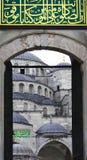 La moschea di Ahmed del sultano - moschea blu di Costantinopoli Immagini Stock