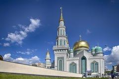 La moschea principale di Mosca, una di più grande e più alta moschea Immagini Stock Libere da Diritti