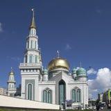 La moschea principale di Mosca, una di più grande e più alta moschea Immagine Stock Libera da Diritti