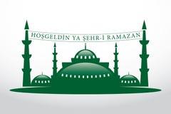 La mosquée bienvenue et le vecteur de Ramadan ont ouvré la conception Images libres de droits