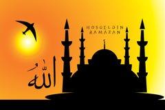 La mosquée bienvenue et le vecteur de Ramadan ont ouvré la conception Image stock