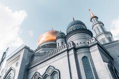 La mosquée grande de cathédrale à Moscou Image libre de droits