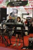 La mostra internazionale 2014 degli strumenti musicali di Shanghai Fotografia Stock Libera da Diritti