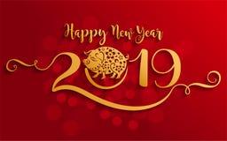La muestra china 2019 del zodiaco del Año Nuevo con el papel cortó arte y hace estilo a mano en fondo del color Traducción china: stock de ilustración