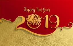 La muestra china 2019 del zodiaco del Año Nuevo con el papel cortó arte y hace estilo a mano en fondo del color Traducción china: libre illustration