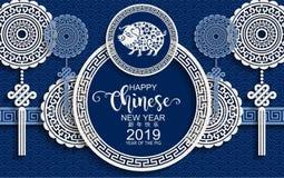 La muestra china 2019 del zodiaco del Año Nuevo con el papel cortó arte y hace estilo a mano en fondo del color Traducción china: ilustración del vector