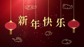 La muestra china feliz 2019 del zodiaco del Año Nuevo con el papel del oro cortó arte y hace estilo a mano en fondo del color Tra libre illustration