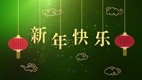 La muestra china feliz 2019 del zodiaco del Año Nuevo con el papel del oro cortó arte y hace estilo a mano en fondo del color Tra stock de ilustración