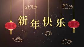 La muestra china feliz 2019 del zodiaco del Año Nuevo con el papel del oro cortó arte y hace estilo a mano en fondo del color Tra ilustración del vector