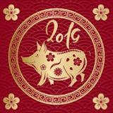 La muestra china feliz 2019 del zodiaco del Año Nuevo con el papel del oro cortó estilo del arte y del arte Muestra del zodiaco p