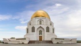 La muestra conmemorativa Kazán, Tartaristán, Rusia Foto de archivo libre de regalías