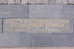 La muestra-inscripción aquí enciende el camino en la región de Stalingrad Imágenes de archivo libres de regalías