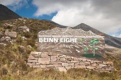 La muestra nacional de la reserva de naturaleza de Beinn Eighe Imágenes de archivo libres de regalías