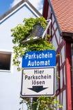 La multa de aparcamiento automatiza con el panel solar Imagen de archivo