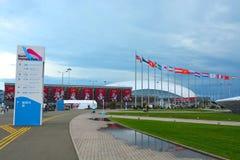 La navegación firma adentro el parque olímpico de Sochi foto de archivo libre de regalías