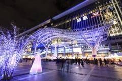 La Navidad de la estación de Hakata Fotos de archivo libres de regalías