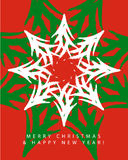 La Navidad de la tarjeta de felicitación Fotos de archivo libres de regalías