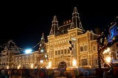 La Navidad en Moscú Fotos de archivo