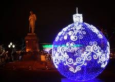 La Navidad en Moscú Imágenes de archivo libres de regalías