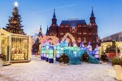 La Navidad en Moscú Cuadrado de Manezhnaya adornado para la Navidad i Foto de archivo