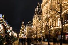 La Navidad en Moscú, Rusia Fotografía de archivo libre de regalías