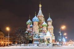La Navidad en St Petersburg Escupitajo de Vasilyevsky Island Fotos de archivo libres de regalías
