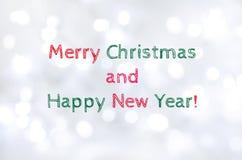 La Navidad hermosa empañó el fondo y el texto stock de ilustración