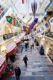 La Navidad justa en la GOMA, Moscú, Rusia Imágenes de archivo libres de regalías