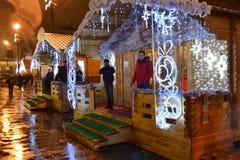 La Navidad justa en la noche Imágenes de archivo libres de regalías