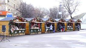 La Navidad justa en Moscú Fotografía de archivo