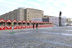 La Navidad justa en Moscú Imagen de archivo libre de regalías