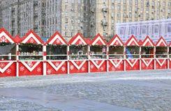 La Navidad justa en Moscú Imagen de archivo
