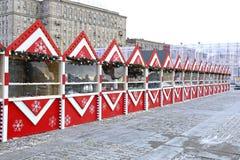 La Navidad justa en Moscú Fotos de archivo