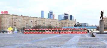 La Navidad justa en Moscú Imágenes de archivo libres de regalías