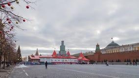 La Navidad justa en Moscú Foto de archivo libre de regalías