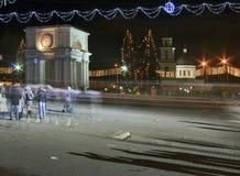 La Navidad Moldova foto de archivo