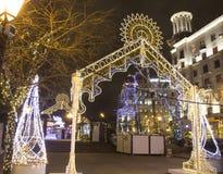 La Navidad Moscú Fotografía de archivo