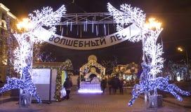 La Navidad Moscú Imágenes de archivo libres de regalías