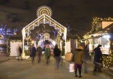 La Navidad Moscú Fotografía de archivo libre de regalías