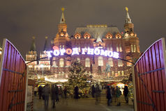 La Navidad Moscú Fotos de archivo