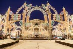 La Navidad Moscú instalación ligera festiva delante del Bol Fotografía de archivo libre de regalías
