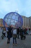 La Navidad Moscú, Rusia del Año Nuevo Fotografía de archivo libre de regalías