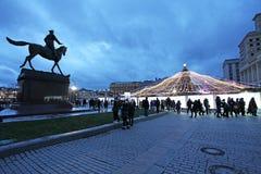 La Navidad Moscú, Rusia del Año Nuevo Foto de archivo libre de regalías