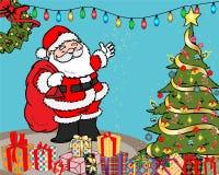 La Navidad sorprende la ilustración Foto de archivo libre de regalías