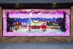 La Navidad Windows de Macy Imagenes de archivo