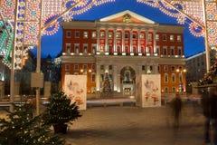 La Navidad y Año Nuevo en Moscú Imagen de archivo