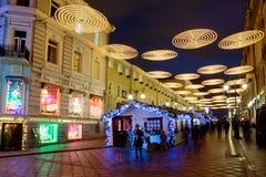 La Navidad y Año Nuevo en Moscú Imagenes de archivo