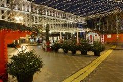 La Navidad y Año Nuevo en Moscú Foto de archivo libre de regalías