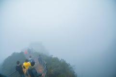 La nebbia della montagna Fotografia Stock