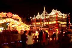 La noche del festival de linterna Foto de archivo libre de regalías